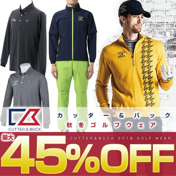 カッター&バック 秋冬 アパレル ゴルフ ウェア セール 特価 激安