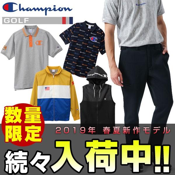 チャンピオン 春夏 新作 ゴルフ アパレル ウェア