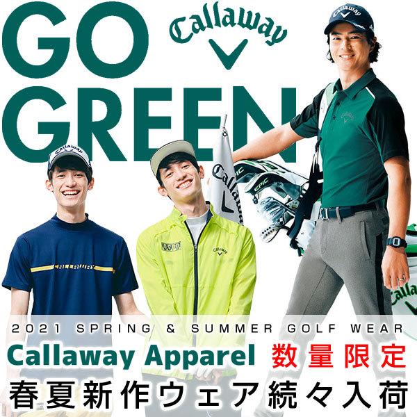 キャロウェイ Callaway メンズ 春夏 新作 ゴルフウェア アパレル 石川遼