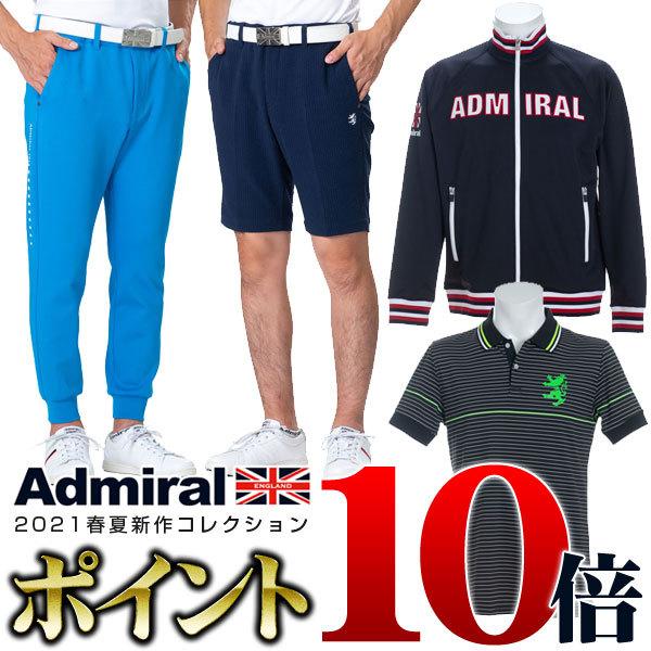 アドミラルゴルフ メンズ 春夏 新作 ゴルフウェア アパレル 小平智