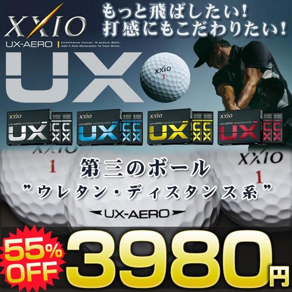 ゼクシオ UX ゴルフボール