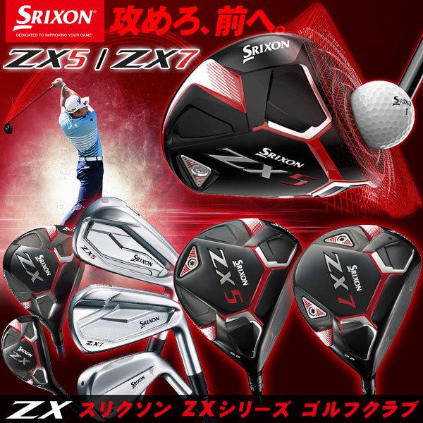 スリクソン 新製品 NEWモデル ZX5 ZX7 ドライバー ウッド ハイブリッド ユーティリティ アイアン 松山英樹