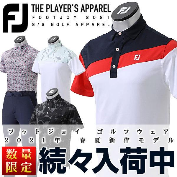 フットジョイ FootJoy メンズ 春夏 新作 ゴルフウェア アパレル