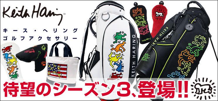 キースへリング キャディバッグ ボストンバッグ ヘッドカバー 限定 Keith Haring アメリカ アート