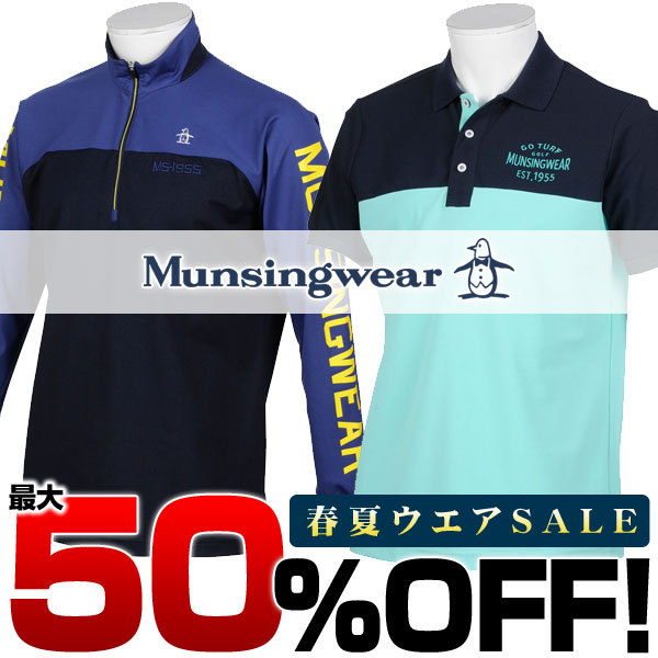 マンシングウェア 特価 セール ウェア アパレル 洋服 ゴルフ