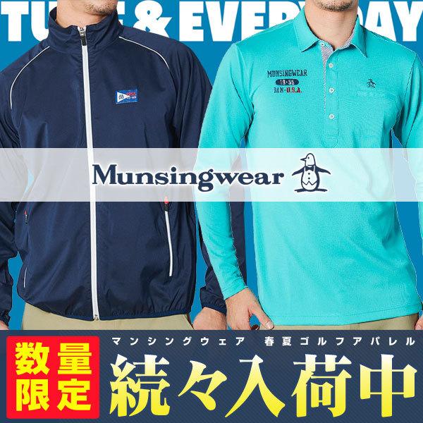 マンシングウェア munsingwear メンズ 春夏 新作 ゴルフウェア アパレル