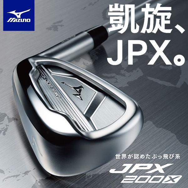 ミズノ JPX 200X アイアン クラブ Mizuno