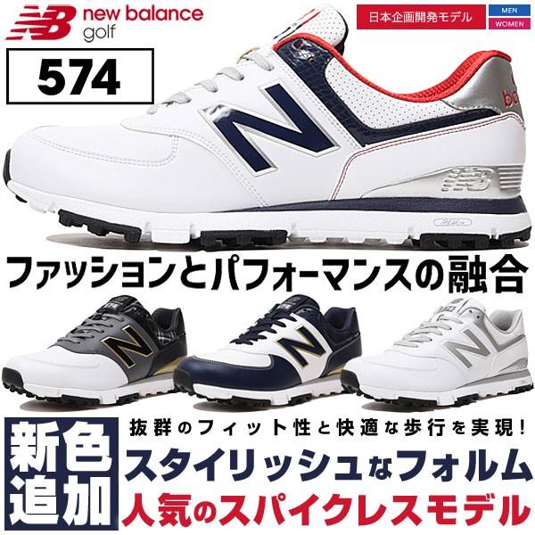ニューバランス NB ゴルフシューズ 靴 スパイクレス