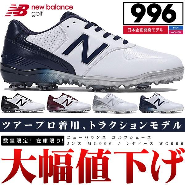 ニューバランス NB ゴルフシューズ 靴 スパイク セール 特価
