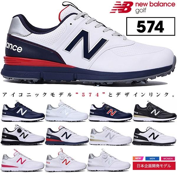 ニューバランス NB ゴルフシューズ スパイクレス 574
