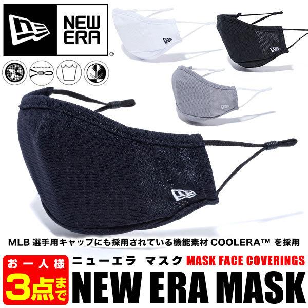 ニューエラ NEWERA マスク フェイスカバー フィルタ取り換え式 手洗い可能