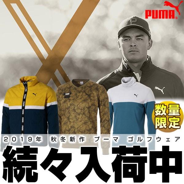 プーマ 2019 秋冬 新作ゴルフウェア リッキー・ファウラー