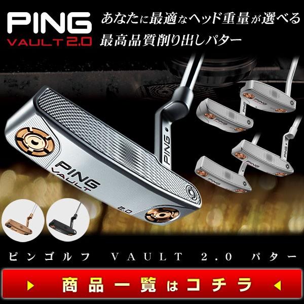 ピン PING パター ボルト 2.0