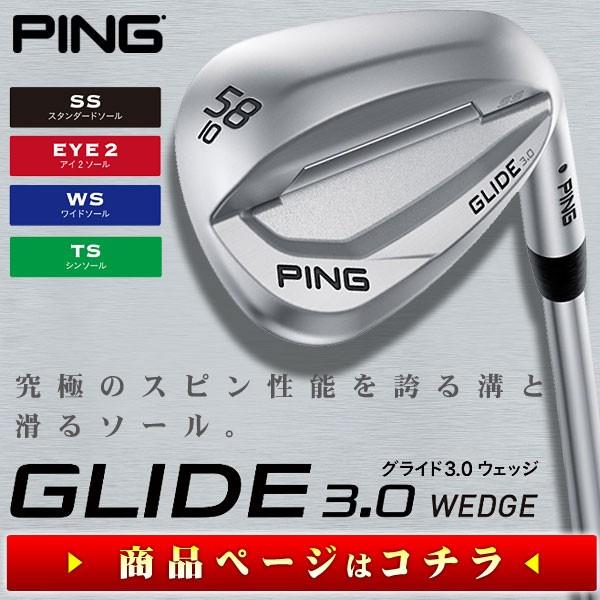 PING ピン ゴルフクラブ ウエッジ ウェッジ グライド 3.0 GLIDE