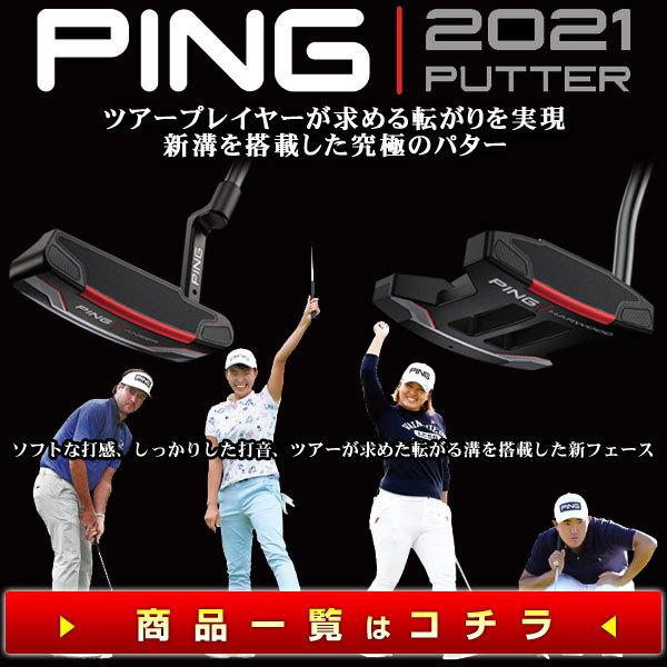 PING ピン 2021 パター 新製品 NEWモデル