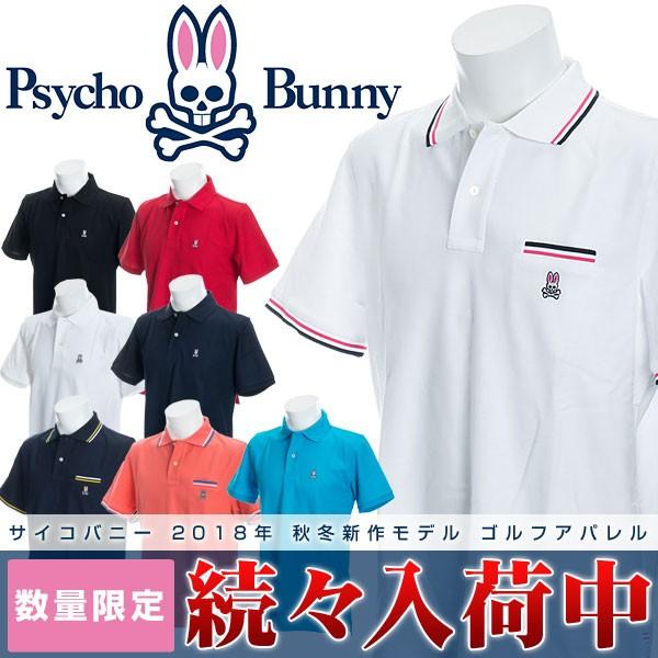 サイコバニー ゴルフウェア アパレル ポロシャツ セーター