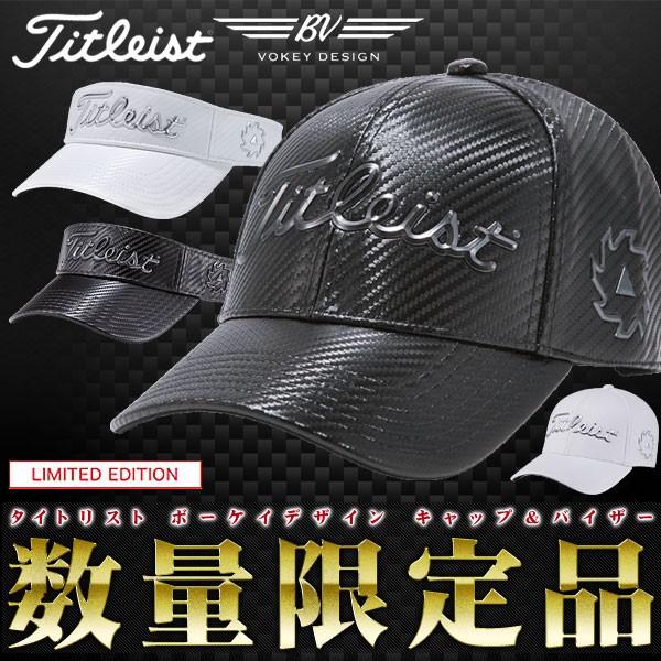 タイトリスト Titleist キャップ 帽子 ヘッドウェア ボーケイデザイン VOKEY