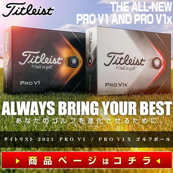 タイトリスト Titleist Pro V1 Pro V1x プロブイワン ゴルフボール