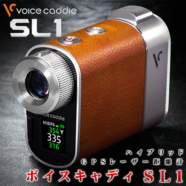 ボイスキャディ GPS レーザー距離計 SL1