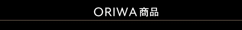 ORIWA Lineup