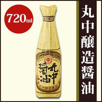 丸中醸造醤油