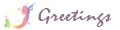 グリーティンズ ロゴ