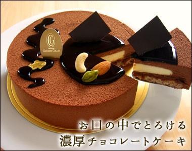 北野本店一番人気のチョコレートケーキ♪