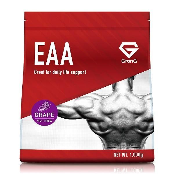 【1000円クーポン】GronG(グロング) EAA グレープ  風味 1kg (100食分)  10種類 アミノ酸 サプリメント 国産 grong 11