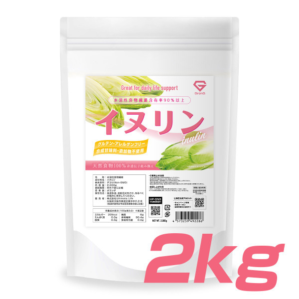 GronG(グロング) イヌリン 2kg 水溶性食物繊維 含有率90%以上 グルテン・アレルゲンフリー grong 11