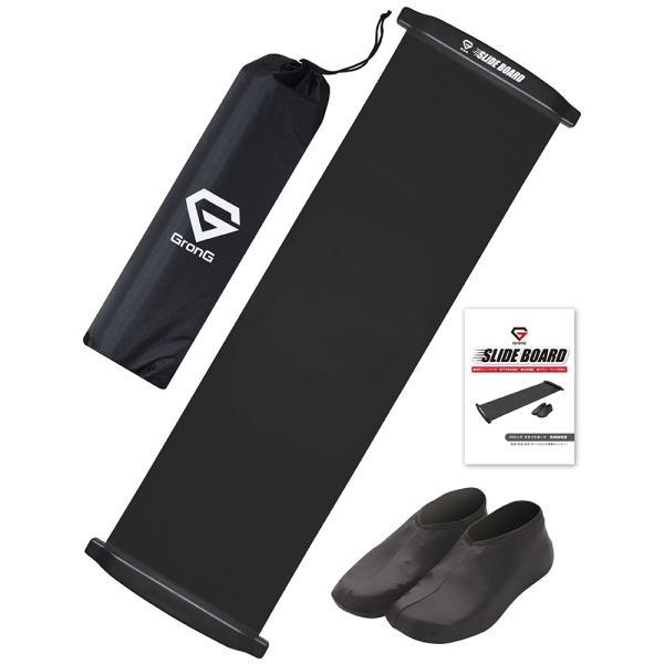 GronG スライドボード スライダーボード スケーティング 180cm トレーニング 筋トレ マニュアル付き|grong|08