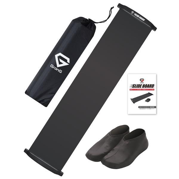 GronG スライドボード スライダーボード スケーティング 230cm トレーニング 筋トレ マニュアル付き|grong|08