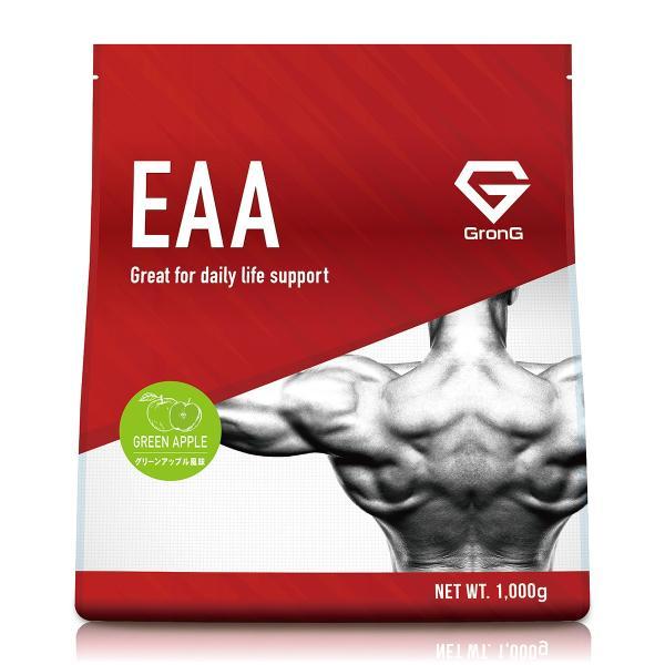 【2000円引きセール】GronG(グロング) EAA グリーンアップル  風味 1kg (100食分)  10種類 アミノ酸 サプリメント 国産|grong|10