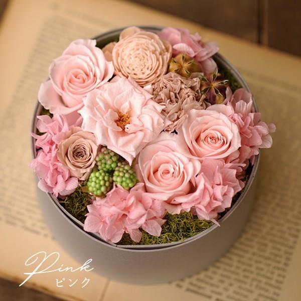祝電 電報 結婚式 おしゃれ 花 結婚祝い プリザーブドフラワー プレゼント ギフト ブリザードフラワー ボックス サプライズ お祝い バラ|ground-flower|17