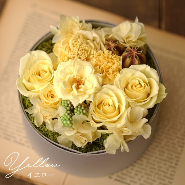 祝電 電報 結婚式 おしゃれ 花 結婚祝い プリザーブドフラワー プレゼント ギフト ブリザードフラワー ボックス サプライズ お祝い バラ|ground-flower|19