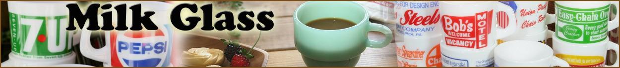 ミルクマグカップ