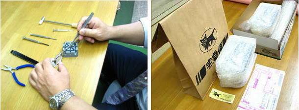 ベルトのサイズ調整・梱包の説明