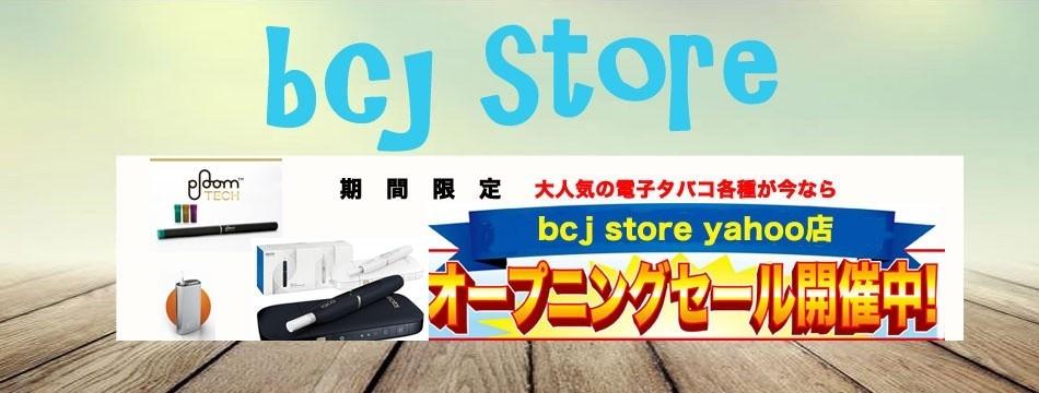bcj store Yahoo!店