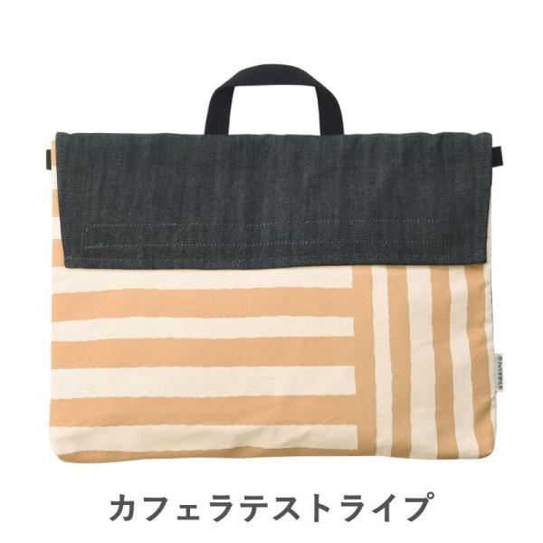 防災頭巾カバー クロリ学習帆布 帆布 デニム|gudezacom|19