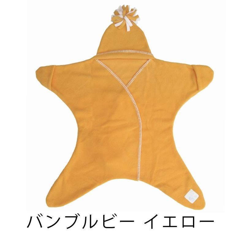 おくるみ 星 スターラップ 星型おくるみ アフガン 11-18M(生後11ヶ月頃〜18ヶ月頃) Tuppence & Crumble Starsnug|gudezacom|20