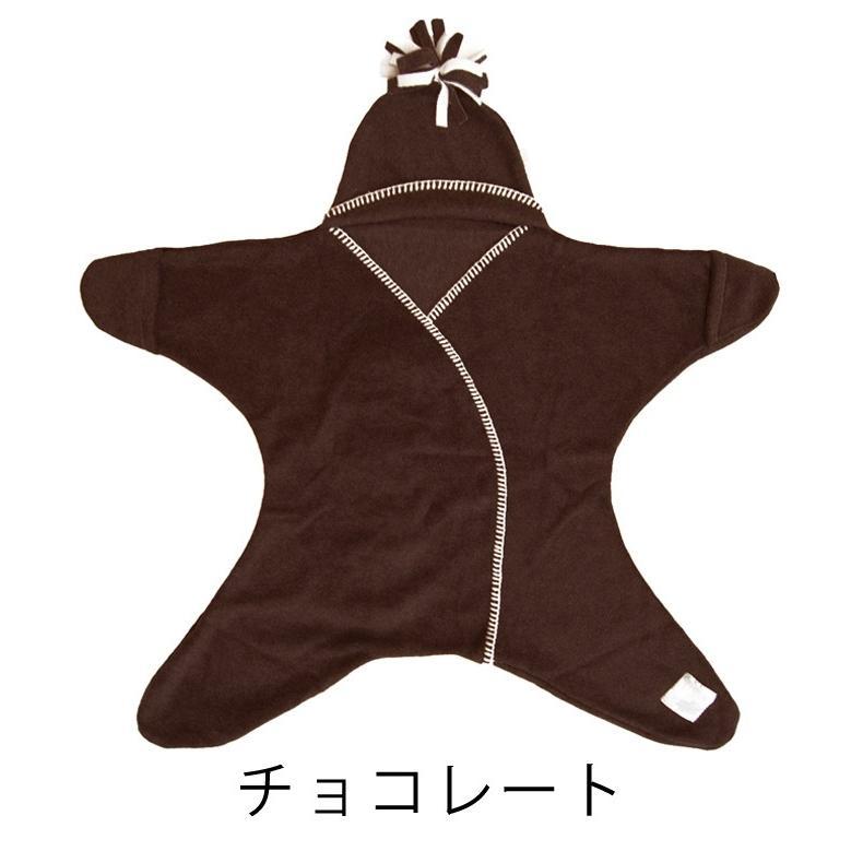 おくるみ 星 スターラップ 星型おくるみ アフガン 11-18M(生後11ヶ月頃〜18ヶ月頃) Tuppence & Crumble Starsnug|gudezacom|31