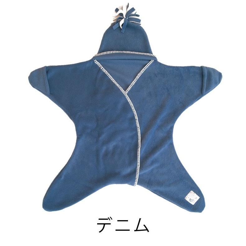 おくるみ 星 スターラップ 星型おくるみ アフガン 11-18M(生後11ヶ月頃〜18ヶ月頃) Tuppence & Crumble Starsnug|gudezacom|30
