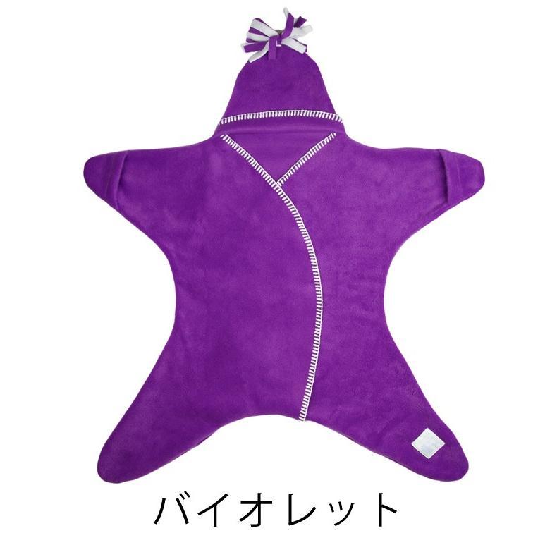 おくるみ 星 スターラップ 星型おくるみ アフガン 11-18M(生後11ヶ月頃〜18ヶ月頃) Tuppence & Crumble Starsnug|gudezacom|26