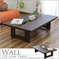 テーブル 座卓 和風 モダン