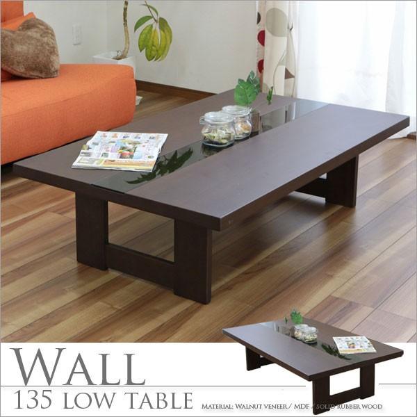 幅135 テーブル