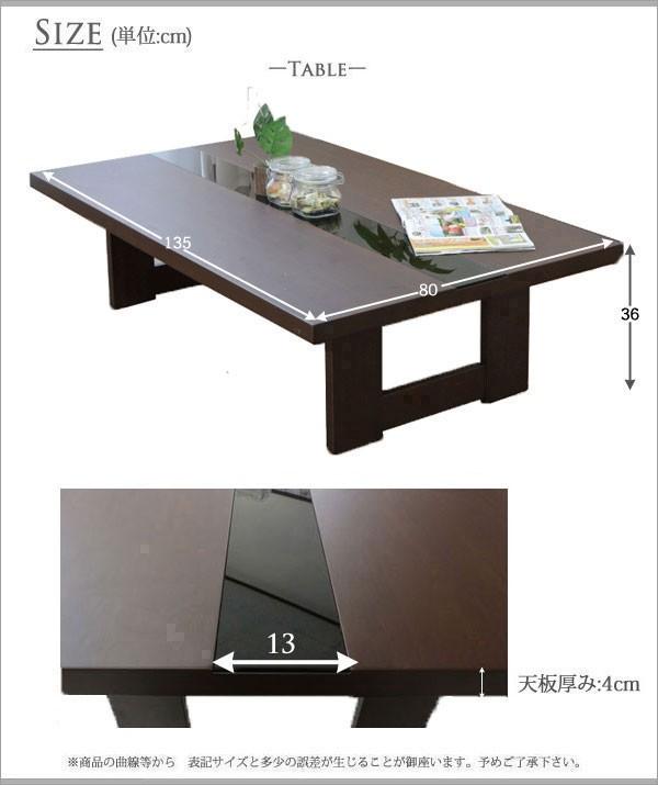 幅135cm シンプルテーブル