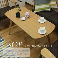 テーブル センターテーブル 北欧