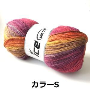 ICE Yarns マジックライト アクリル毛糸 guild-yarn 36