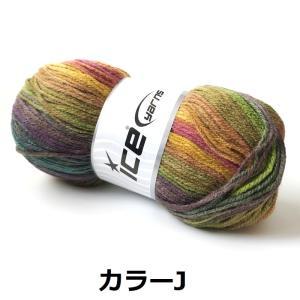 ICE Yarns マジックライト アクリル毛糸 guild-yarn 26