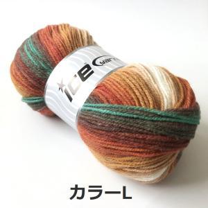 ICE Yarns マジックライト アクリル毛糸 guild-yarn 28