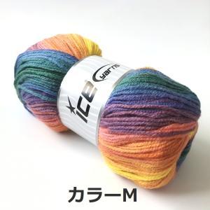 ICE Yarns マジックライト アクリル毛糸 guild-yarn 29